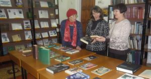 syntulskaya-biblioteka
